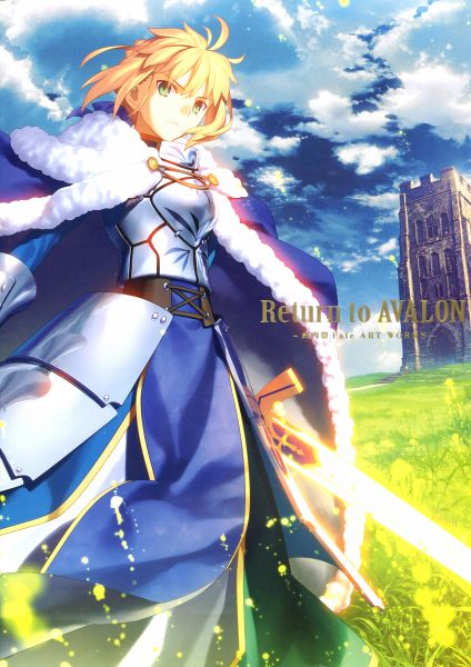 Return to Avalon -Fate Art Works-