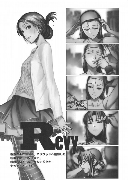 Tags: Anime, Black Lagoon, Revy, Mobile Wallpaper