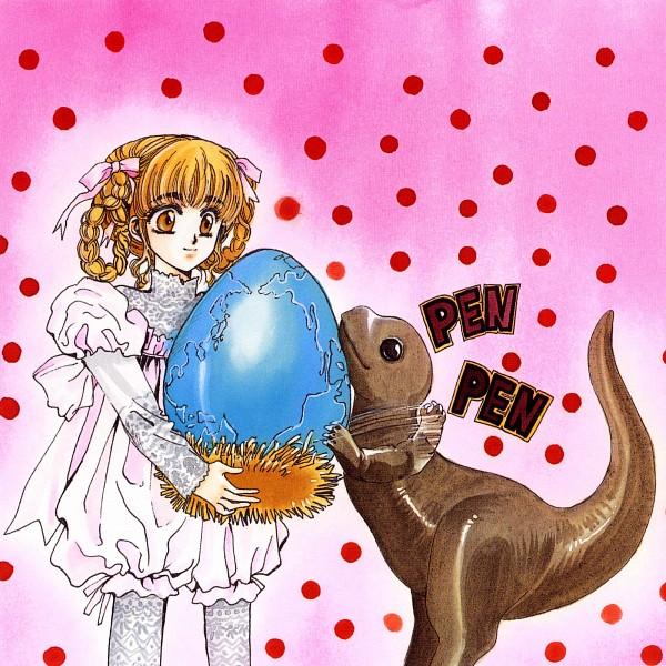 Tags: Anime, CLAMP, Rex Kyouryuu Monogatari, Dinosaur