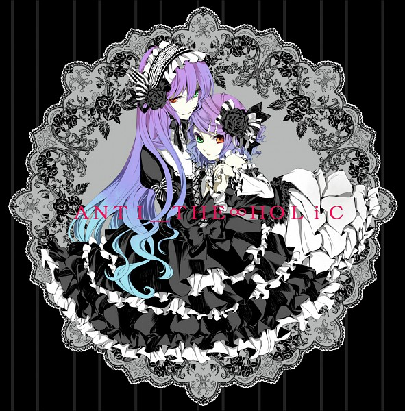 Rho (VOCALOID) - Kagamine Rin