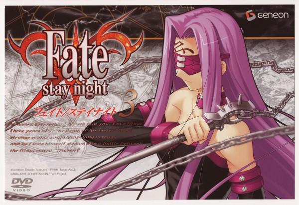 Tags: Anime, Aotsuki Takao, Takeuchi Takashi, TYPE-MOON, Fate/stay night, Rider (Fate/stay night), Official Art