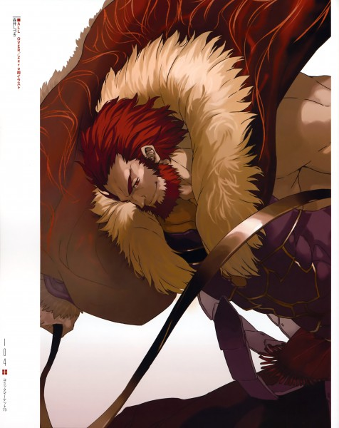 Tags: Anime, Morii Shizuki, TYPE-MOON, Fate/zero, Type-MOON Comic Illust Book, Rider (Fate/zero), Official Art