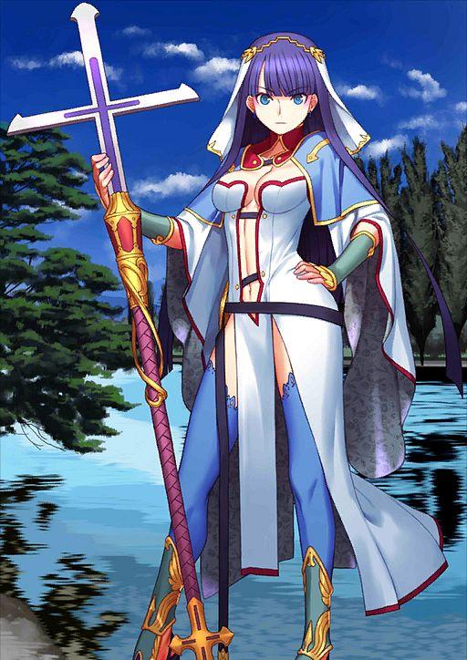 Rider (Saint Martha) - Fate/Grand Order