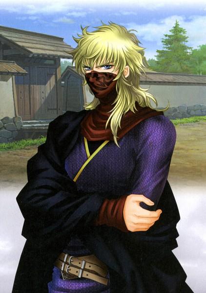 Ridvan - Harukanaru Toki no Naka de 3