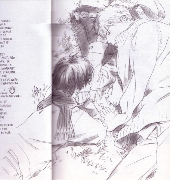 Rin! - Honami Yukine