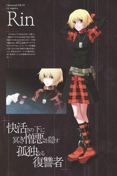 Tags: Anime, Nitro+CHiRAL, Togainu no Chi, Rin (TNC), Scan, Mobile Wallpaper