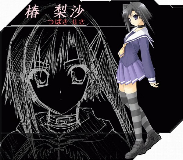 Tags: Anime, Suzuhira Hiro, Monochrome (VN), Risa Tsubaki
