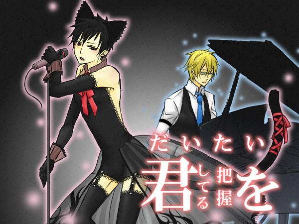 Tags: Anime, DURARARA!!, Heiwajima Shizuo, Orihara Izaya, Playing, Risky Game