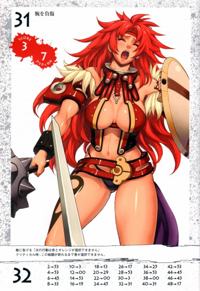 Tags: Anime, Eiwa, Queen's Blade, Queen's Blade Competitive Visual Book - Risty, Risty, Mace, Official Art