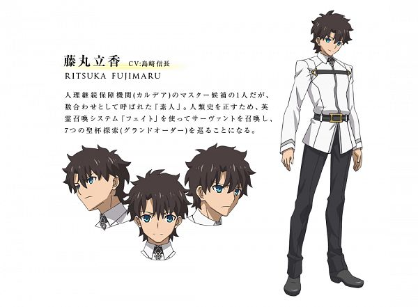 Tags: Anime, Gotou Keisuke, Lay-duce, Fate/Grand Order: First Order, Fate/Grand Order, Ritsuka Fujimaru, Official Art, Cover Image, PNG Conversion