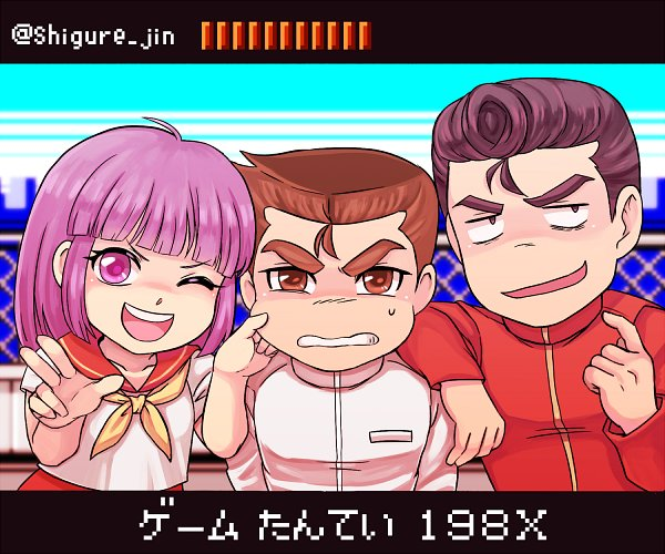 Tags: Anime, Pixiv Id 1844793, River City Girls, Hasebe (River City Girls), Yamada (River City Girls), Kunio (River City Girls)
