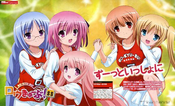 Tags: Anime, project No.9, Ro-kyu-bu!, Kashii Airi, Misawa Maho, Hakamada Hinata, Minato Tomoka, Nagatsuka Saki, Official Art, Scan, Wallpaper
