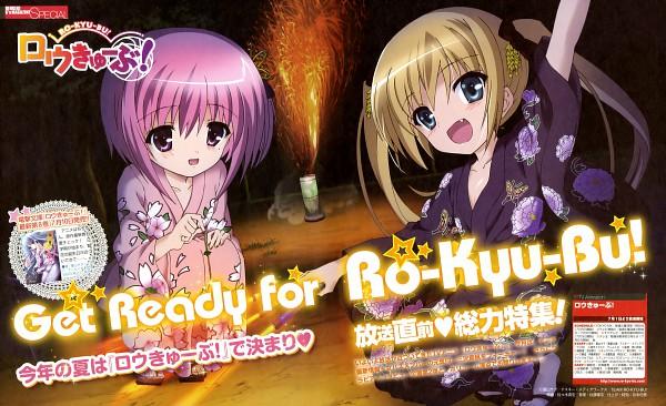 Tags: Anime, Sasaki Takahiro, project No.9, Ro-kyu-bu!, Misawa Maho, Minato Tomoka, Official Art, Scan, Wallpaper