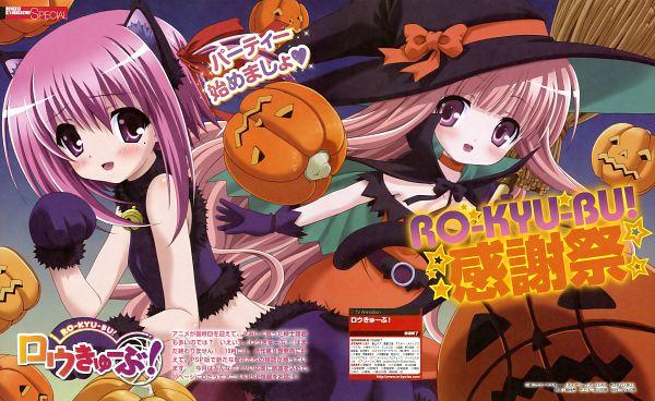 Tags: Anime, Yanagi Shinsuke, project No.9, Ro-kyu-bu!, Dengeki G's 2011-11, Minato Tomoka, Hakamada Hinata, Scan, Wallpaper, Official Art, Magazine (Source)