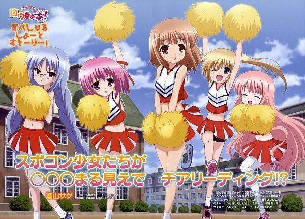 Tags: Anime, project No.9, Ro-kyu-bu!, Hakamada Hinata, Minato Tomoka, Nagatsuka Saki, Kashii Airi, Misawa Maho, Scan, Official Art