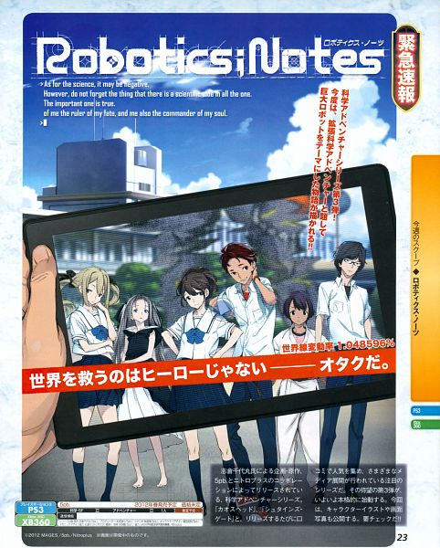Robotics;Notes - 5pb. (Studio)