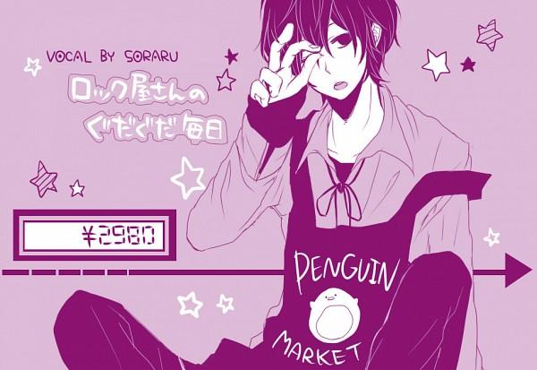 Tags: Anime, Yamada644, Soraru, Pentagram, Nico Nico Douga, Nico Nico Singer, Rock-ya-san no Gudaguda Mainichi, Ms. Rock's Tedious Days