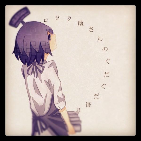 Tags: Anime, Pixiv Id 1354283, VOCALOID, Fan Character, Pixiv, Rock-ya-san no Gudaguda Mainichi, Ms. Rock's Tedious Days