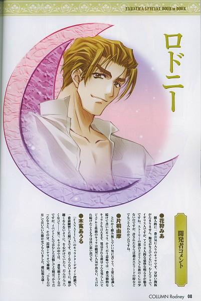 Tags: Anime, Mimizuku Auru, Fanatica, Gin no Eclipse, Rodney Warren Graham