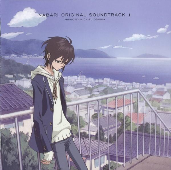 Tags: Anime, Nabari no Ou, Rokujou Miharu, CD (Source), Official Art, Scan