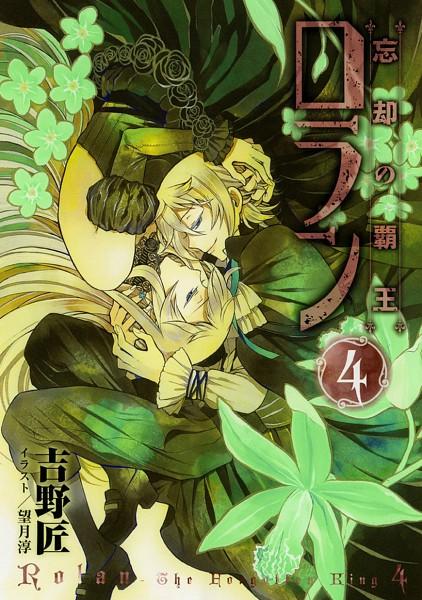 Tags: Anime, Mochizuki Jun, Rolan - The Forgotten King, Rolan Flamberge, Étoile Du Crauben, Nike (Rolan - The Forgotten King), Green Flower, Scan, Official Art, Mobile Wallpaper