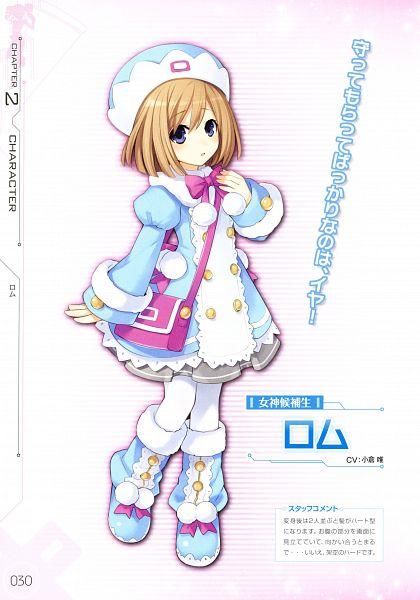 Rom (Choujigen Game Neptune) - Choujigen Game Neptune mk2
