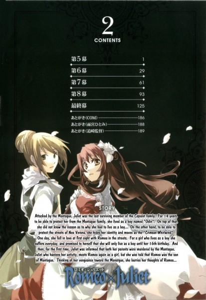 Tags: Anime, Romeo x Juliet, Cordelia, Juliet Fiammata Asto Capulet, Scan