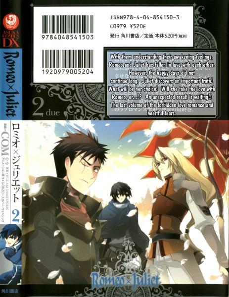 Tags: Anime, Romeo x Juliet, Curio, Tybalt (Romeo x Juliet), Francisco (Romeo x Juliet), Scan, Official Art, Manga Cover