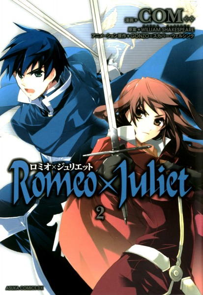 Tags: Anime, Romeo x Juliet, Scan, Official Art, Manga Cover