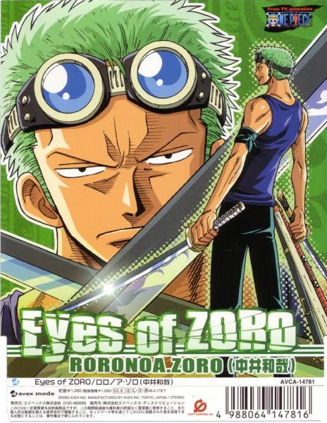 Tags: Anime, ONE PIECE, Roronoa Zoro, Official Art