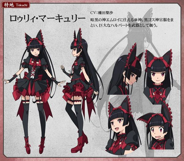 Tags: Anime, Nakai Jun, A-1 Pictures, Gate: Jieitai Kanochi nite Kaku Tatakeri, Rory Mercury, Official Art, Cover Image