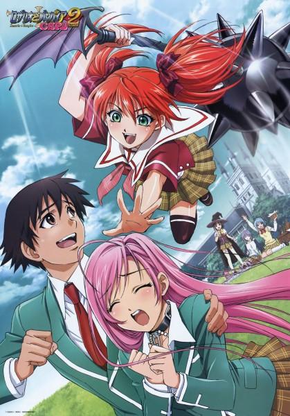 Tags: Anime, Rosario + Vampire, Aono Tsukune, Kurono Kurumu, Akashiya Moka, Shuzen Kokoa, Shirayuki Mizore, Sendou Yukari, Mace, Mobile Wallpaper, Official Art