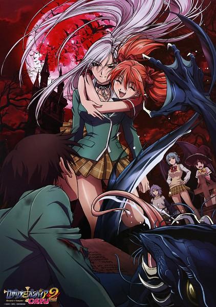 Rosario + Vampire - Ikeda Akihisa