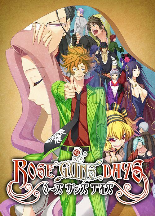 Rose Guns Days - 07th Expansion