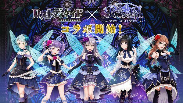 Tags: Anime, RASTAR GAMES, Lost Decade, BanG Dream! Girls Band Party!, Imai Lisa, Shirokane Rinko, Minato Yukina, Udagawa Ako, Hikawa Sayo, Official Art, Wallpaper, Roselia (BanG Dream!)