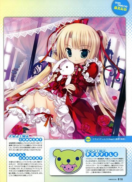 Tags: Anime, Fujima Takuya, BROCCOLI, Dengeki Moeoh 2010-10, Aquarian Age, Rosemary Fonbryn, Dengeki Moeoh, Official Art, Wiz-dom