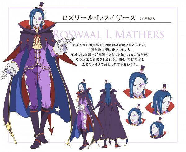 Roswaal L. Mathers - Re:Zero Kara Hajimeru Isekai Seikatsu