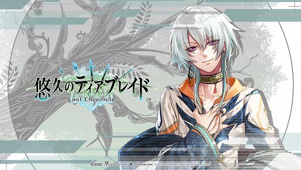 Rou (Yuukyuu no Tierblade) - Yuukyuu no Tierblade -Lost Chronicle-