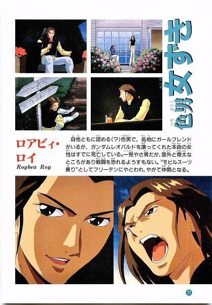 Tags: Anime, Sunrise (Studio), Kidou Shinseiki Gundam X, Roybea Loy, Screenshot, Scan