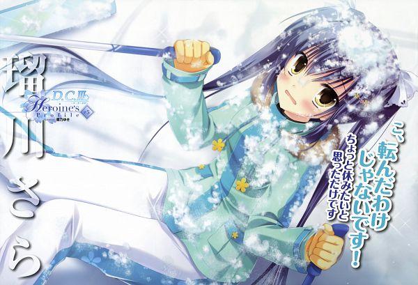 Tags: Anime, Takano Yuki, CIRCUS (Studio), Da Capo III, Rukawa Sara, Scan, Official Art