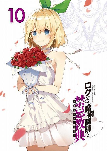 Tags: Anime, Mishima Kurone, Rokudenashi Majutsu Koushi to Kinki Kyouten, Rumia Tingel, Official Art, Novel Illustration