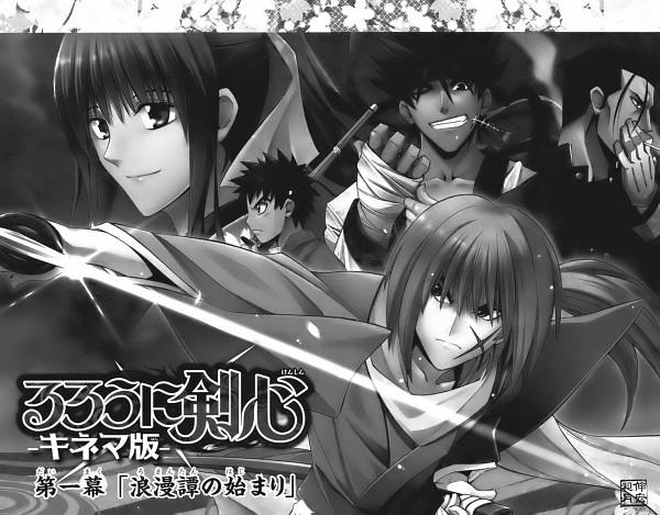 Tags: Anime, Watsuki Nobuhiro, Rurouni Kenshin, Kamiya Kaoru, Saitou Hajime (Rurouni Kenshin), Sagara Sanosuke, Himura Kenshin, Myoujin Yahiko, Shinai, Official Art, Scan, Meiji Swordsman Romantic Story