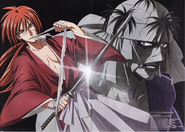 Rurouni Kenshin (Meiji Swordsman Romantic Story ) - Watsuki Nobuhiro