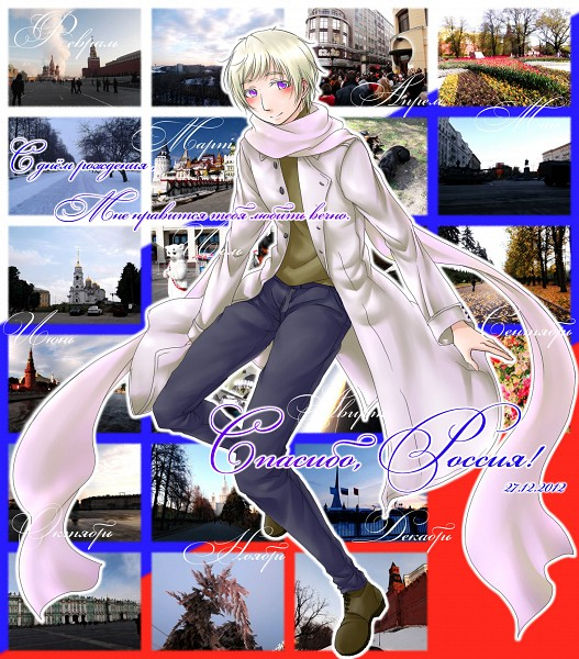 Tags: Anime, Pixiv Id 2706271, Axis Powers: Hetalia, Russia, Moscow, Moscow Kremlin, Church, Russian Text, Real World Background, Pine Tree, Tulip, Fanart From Pixiv, Pixiv
