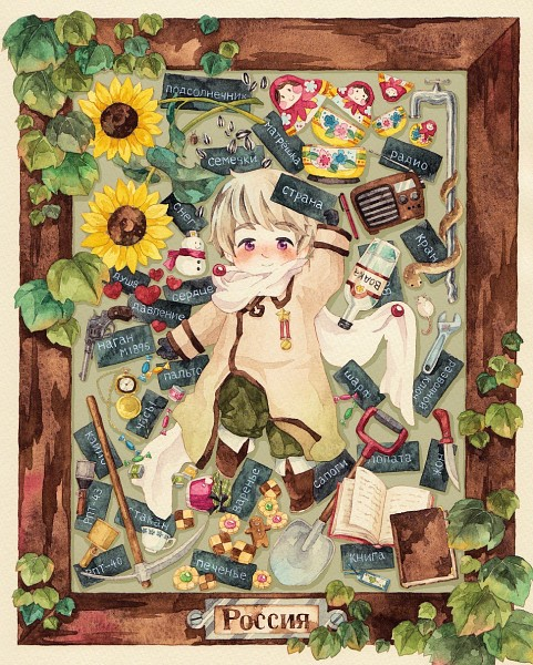 Tags: Anime, Pixiv Id 3979557, Axis Powers: Hetalia, Russia, Seeds, Pliers, Vodka, Wrench, Pickaxe, Russian Doll, Pocket Watch, Shovel, Pipe (Plumbing)
