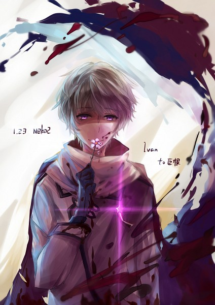 Tags: Anime, Pixiv Id 5160507, Axis Powers: Hetalia, Russia, Medal, Fanart From Pixiv, Fanart, Pixiv, Mobile Wallpaper