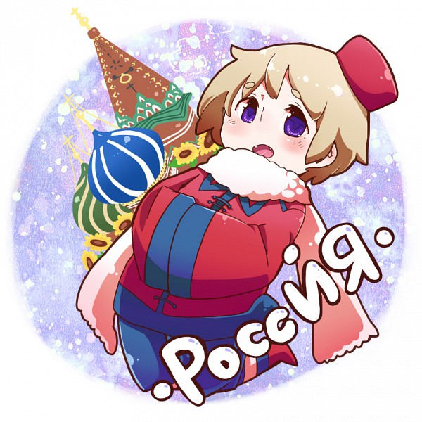 Tags: Anime, O-tuki, Axis Powers: Hetalia, Moscow, Russia, Moscow Kremlin, Russian Text, Russian Clothes, Hands In Sleeves, Fanart, Pixiv, Fanart From Pixiv, Soviet Union