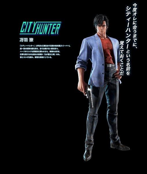 Tags: Anime, Bandai Namco Entertainment, City Hunter, Jump Force, Ryo Saeba, 3D, Official Character Information, Official Art