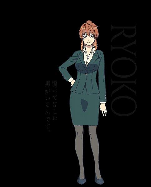 Ryoko (Shoumetsu Toshi) - Shoumetsu Toshi