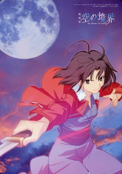 Tags: Anime, Takeuchi Takashi, TYPE-MOON, Kara no Kyoukai, Megami #98 2008-07, Ryougi Shiki, Official Art